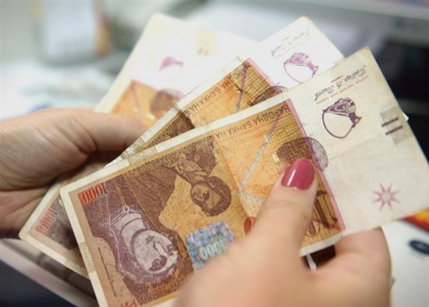 Ќе плаќаме поскапи кредити: Задоцнетите економски мерки на власта ќе бидат на грбот на граѓаните