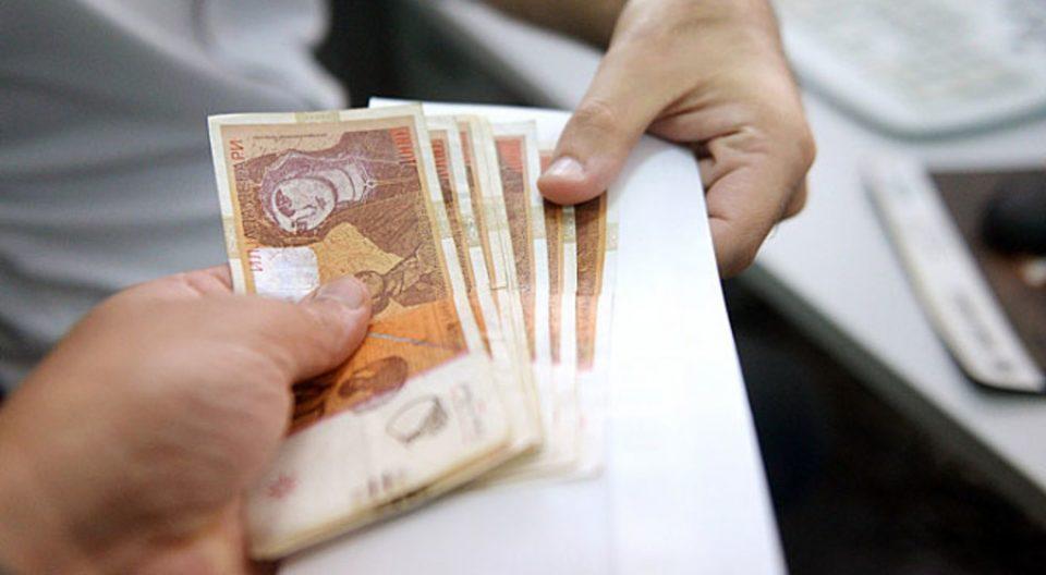 Втор сет мерки: Избрани и именувани функционери ќе земаат 14.500 денари плата