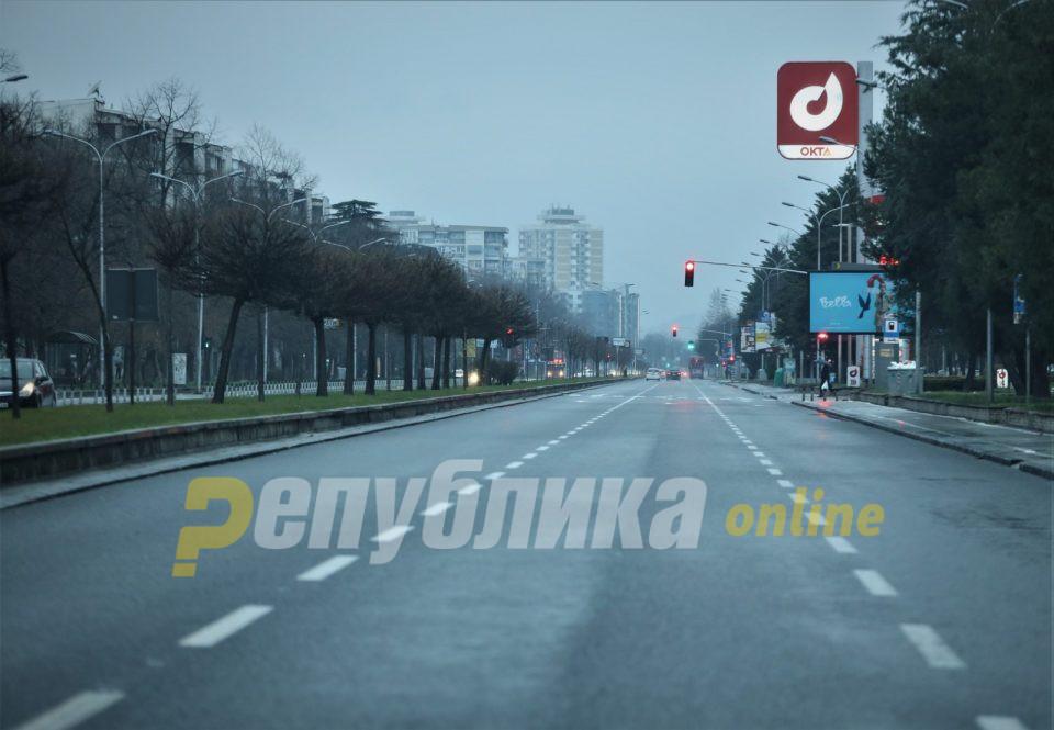 """Булеварот ,,ВМРО"""" ќе се вика ,,Блаже Конески"""", улицата ,,Адолф Циборовски"""" ,,Горан Стефановски"""", патот кон Косово ,,Хасан Приштина"""""""