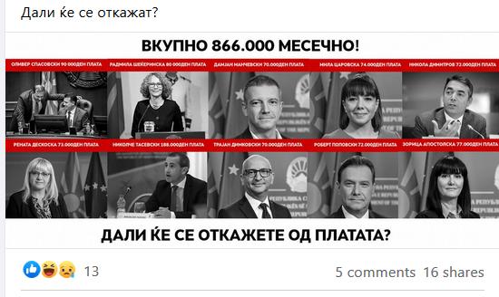 Социјалните мрежи вријат: Ќе се откажат функционерите на СДСМ од платите над 70 илјади денари