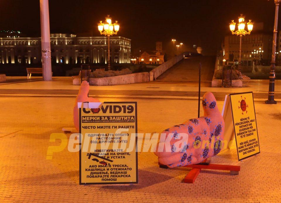 Mакедонските доктори прогнозираат уште колку ќе трае коронавирусот
