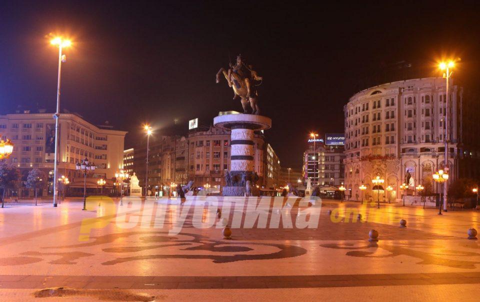 Скопје по загаденост падна дури на 20 место во светот