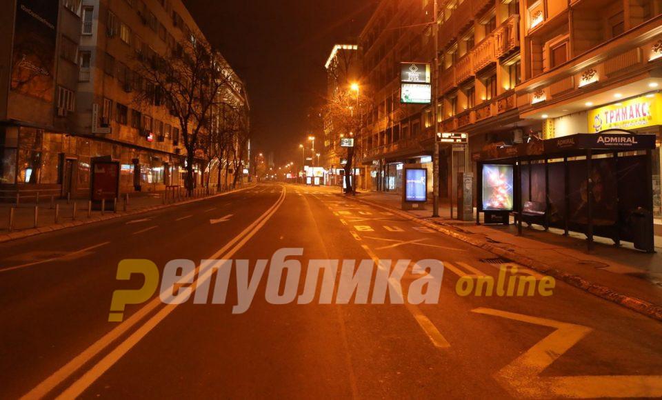 Скопје празно и пусто – корона го смени животот