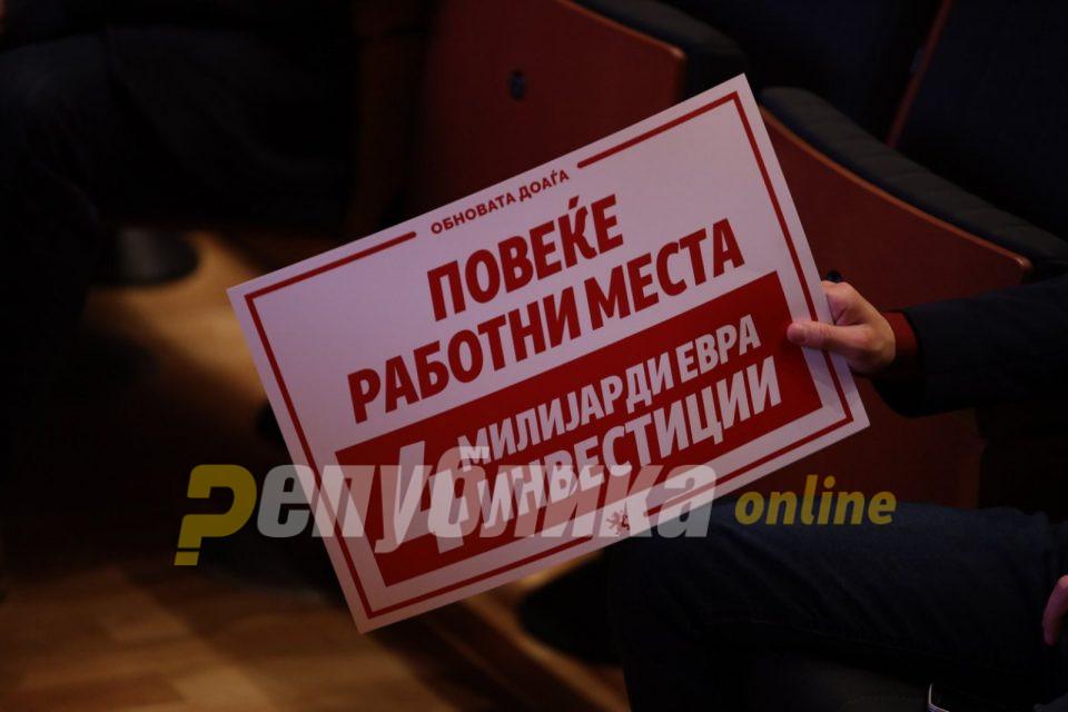 ВМРО-ДПМНЕ: За доброто на граѓаните, СДСМ треба веднаш да ги прифати нашите економски мерки
