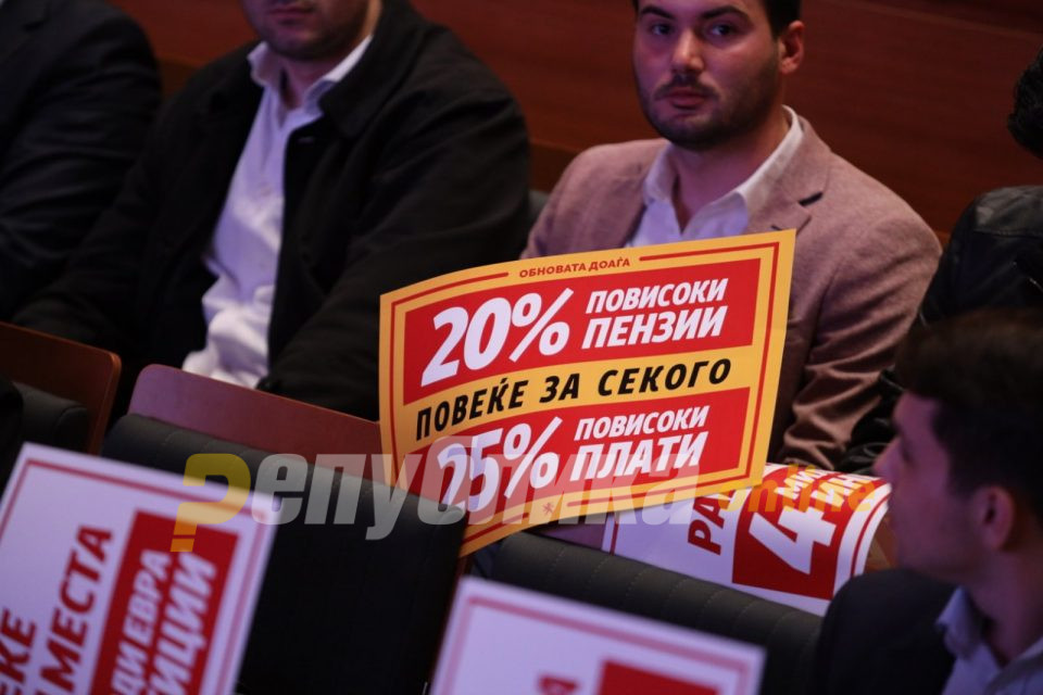 Јанушев: Со обнова ќе започне реалното зголемување на платите и пензиите