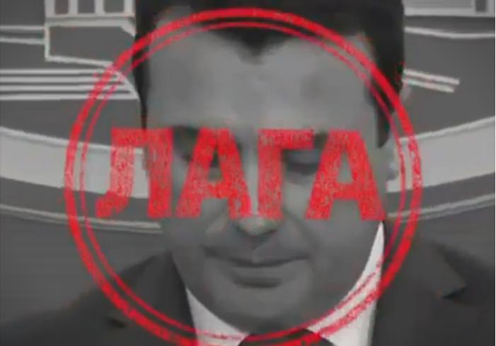 Неговото височество, Господарот на лагите, Зоран Заев! Што следно ќе излаже експремиерот?!