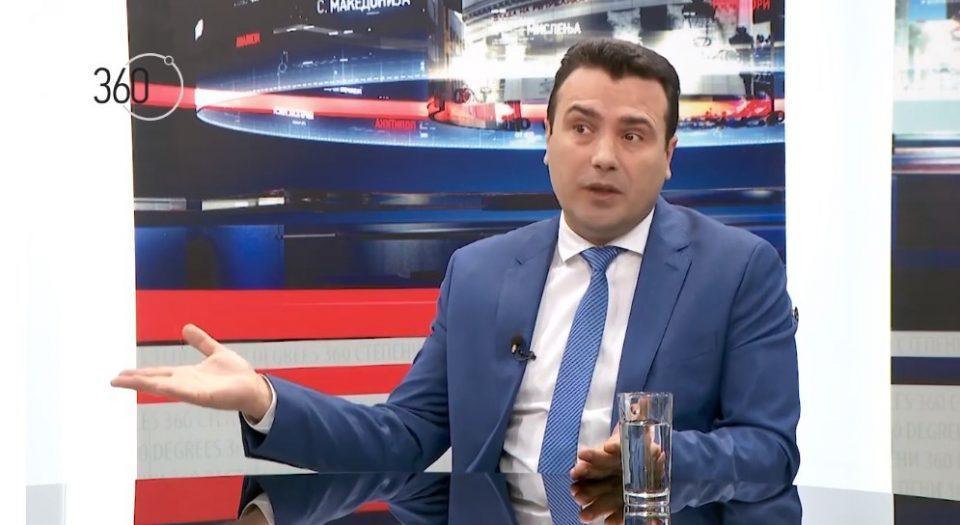 Заев: Најоптимистичко сценарио е изборите да се одржат во јуни