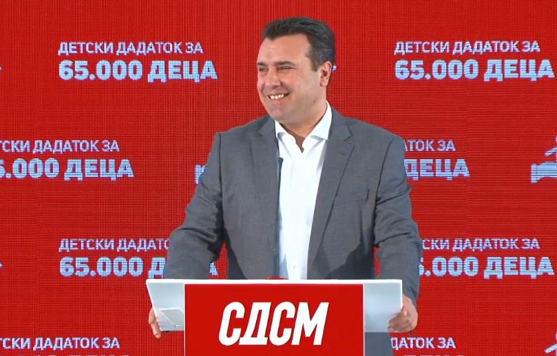 """Заев не прифати дуел на телевизија """"Алфа"""""""