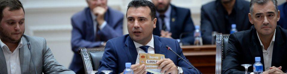 Антикорупциската комисија отвори предмет заДаниел Димевски, надворешен соработник на експремиерот Заев