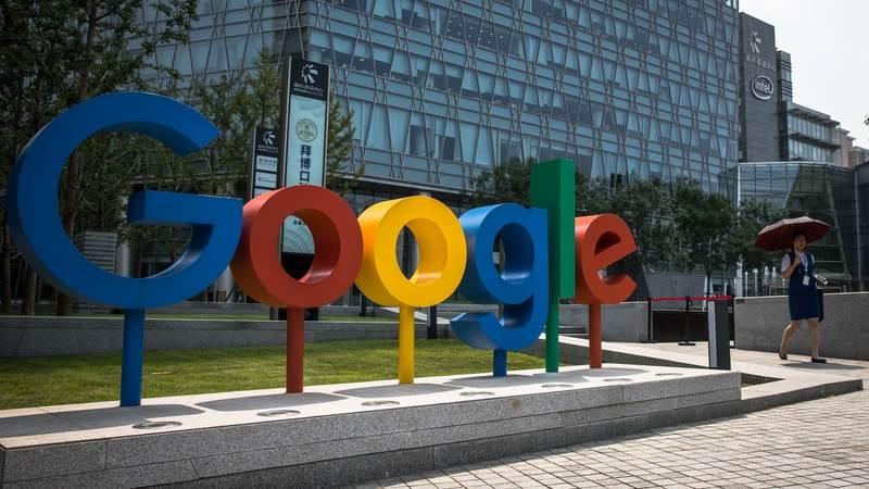 Гугл и Фејсбук планираат да ја купат Република Македонија