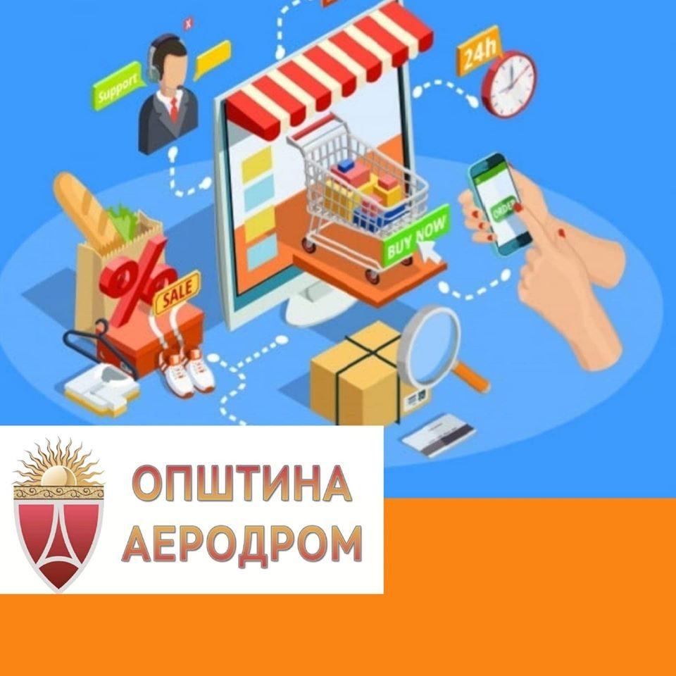 Маркети, ресторани, аптеки кои ќе примаат нарачки викендов во Аеродром