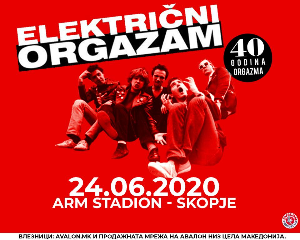 """Славеничкиот концерт на """"Електрични оргазам"""" на 24 јуни на стадионот на АРМ"""