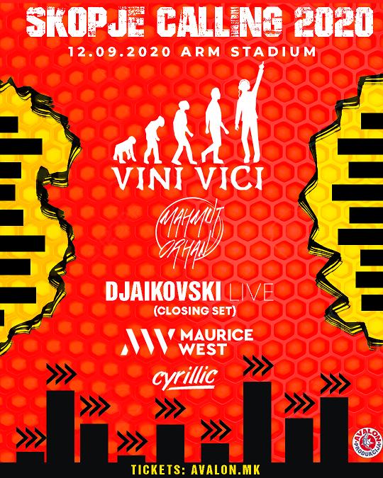 """Фестивалот """"Скопје колинг"""" презакажан за 12 септември"""