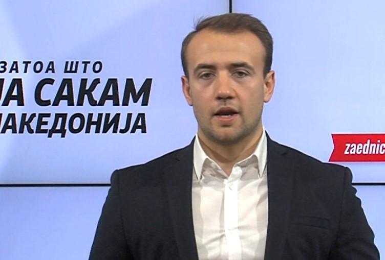 """Стојаноски: Приклучете се наиницијативата""""Вашите проблеми, заеднички до решенија: ЗАТОА ШТО ЈА САКАМ МАКЕДОНИЈА"""""""