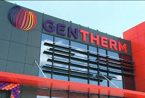"""Вработен во """"Гентерм""""- Прилеп позитивен на корона, сите работници пуштени дома"""