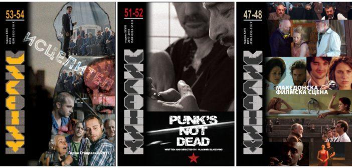 """""""Кинопис"""" слави 30 години постоење: Списанието е достапно преку веб-страницата на Кинотека"""