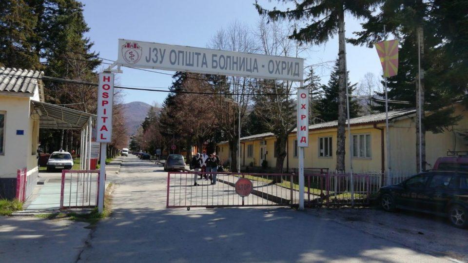 Шест лица со симптоми на Ковид-19 во охридската болница