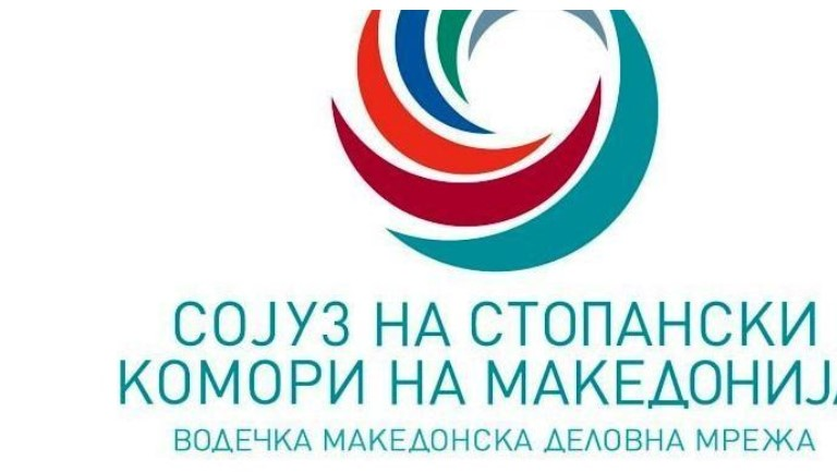 ССК: Мерките на Владата не се доволни, и нема да ги постигнат очекуваните резултати