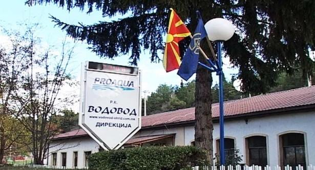 Повлечена точката за 18 вработувања во ЈП Водовод Охрид и личен возач на директорот