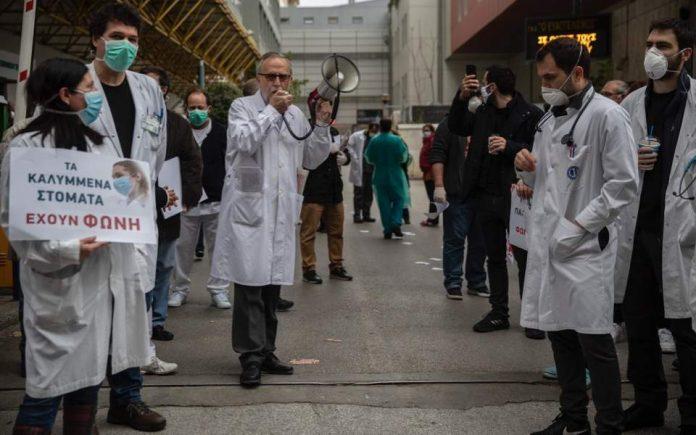 Среде пандемија од коронавирус докторите во Грција на протест