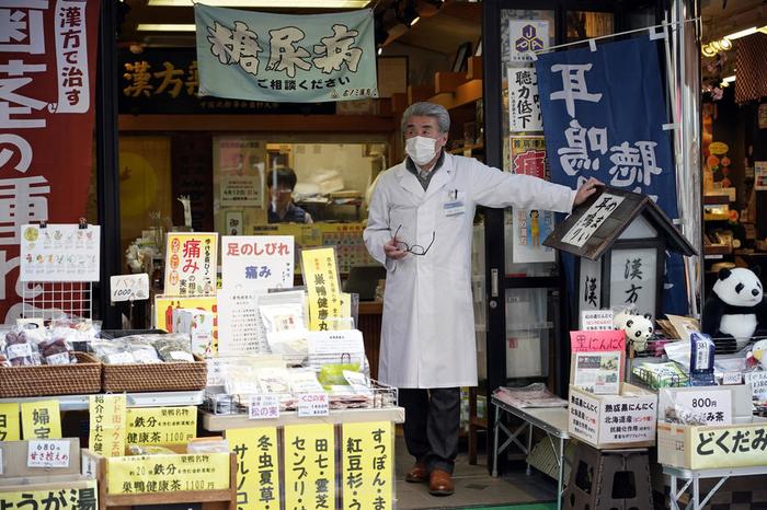 Јапонија ќе прогласи вонредна состојба во траење од шест месеци