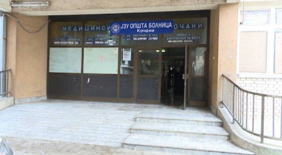 Жива жена од Кочани ја прогласиле за мртва