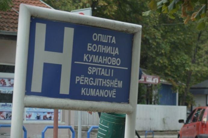 Скопје, Куманово и Штип во топ 3 по заразени од корона