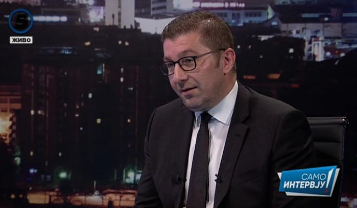 Мицкоски за финансирањето на партиите: ВМРО ќе издржи и ќе победи и без тие пари, но СДСМ без рекетирани пари нема
