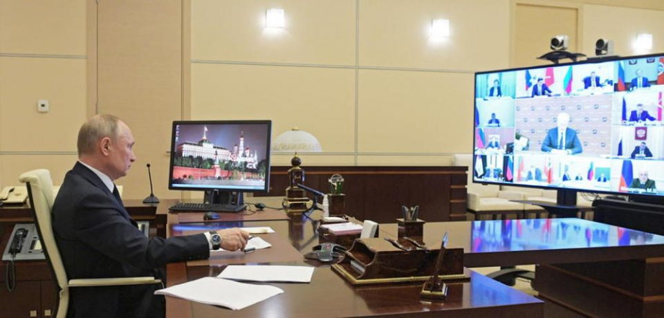 Путин смени тројца министри