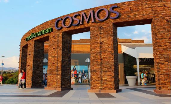 Нејаснотии: Која адреса ќе се наведе на формуларот ако одиме на еднодневен шопинг во Солун?