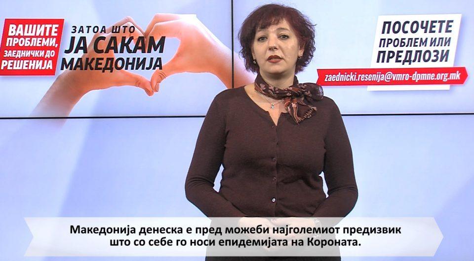 Велика Стојкова Серафимовска: Македонија денеска е пред можеби најголемиот предизвик што со себе го носи епидемијата на короната