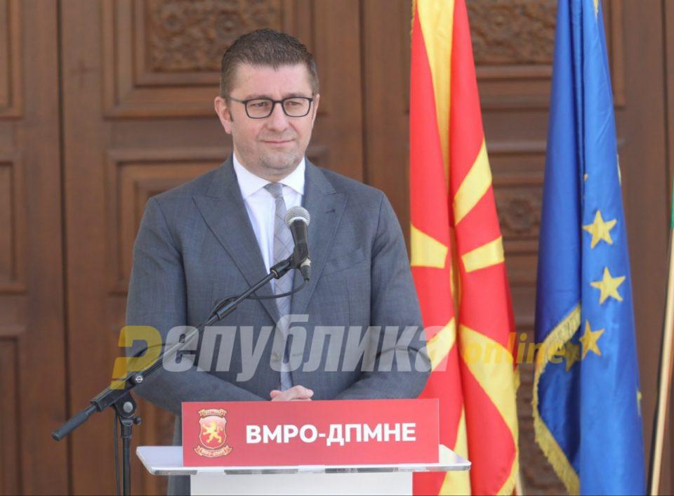 ВО ЖИВО прес-конференција на Христијан Мицкоски