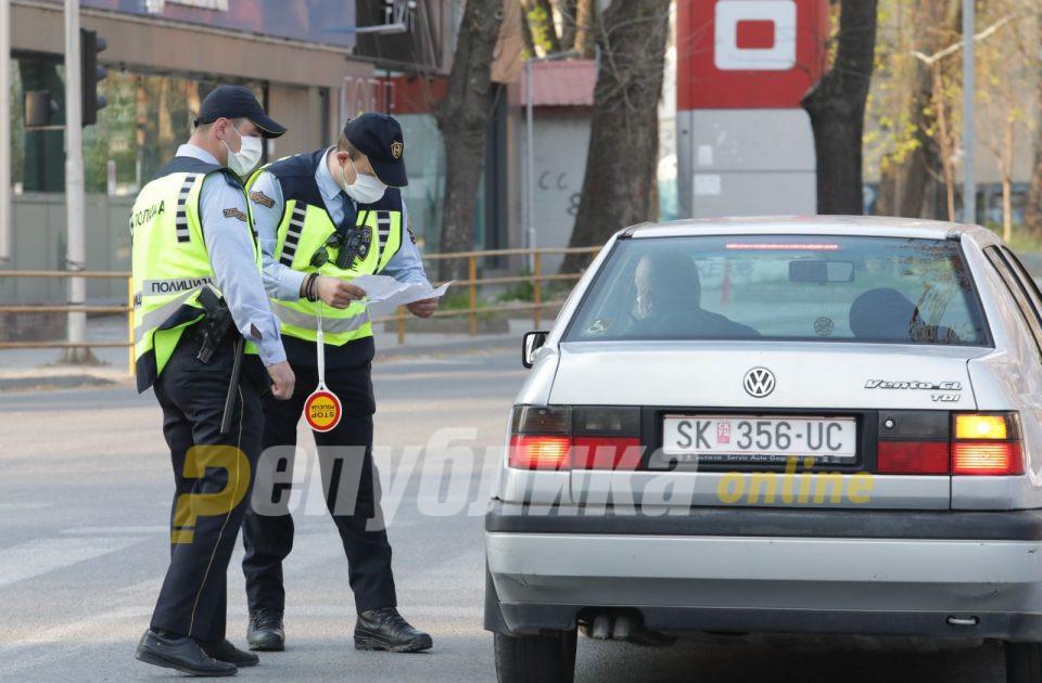 Санкционирани 325 возачи во Скопје, од кои 128 за пречекорена брзина