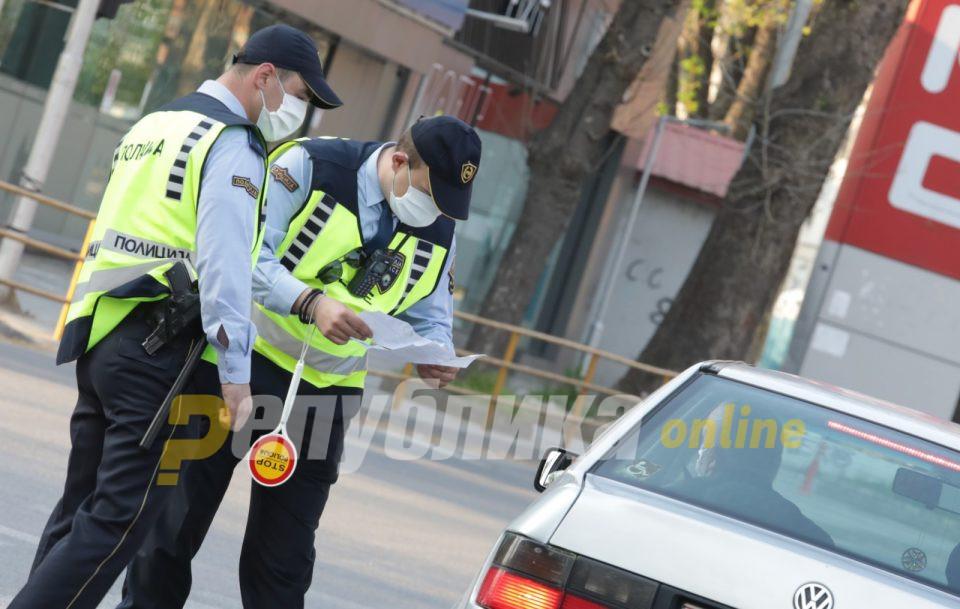 Полицијата вчера казнила 210 луѓе во Скопје