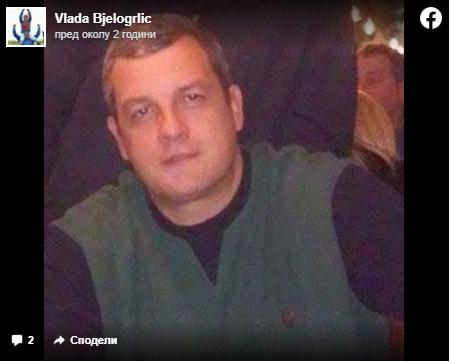 Безмерна болка: Четириесет денa од смртта на најдобриот другар на Вучиќ и братучед на познатата пејачка
