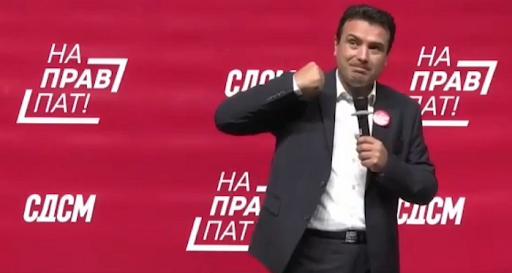 Власта ветуваше четири викенди без ДДВ, Заев денеска најави само еден и тоа сo ограничување