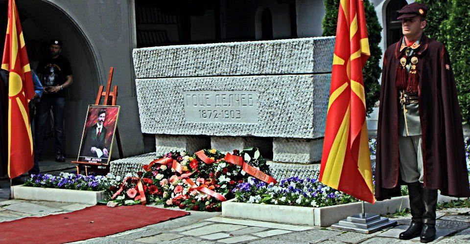 Скандал е што ниту еден висок претставник на Владата не се поклони и не му оддаде почит на Гоце Делчев