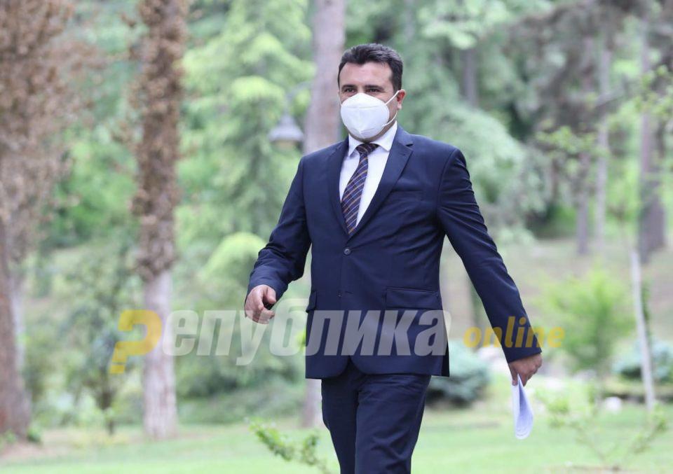 Жестоки реакции на граѓаните кон Заев: Доаѓа крајот на картелот Заеви