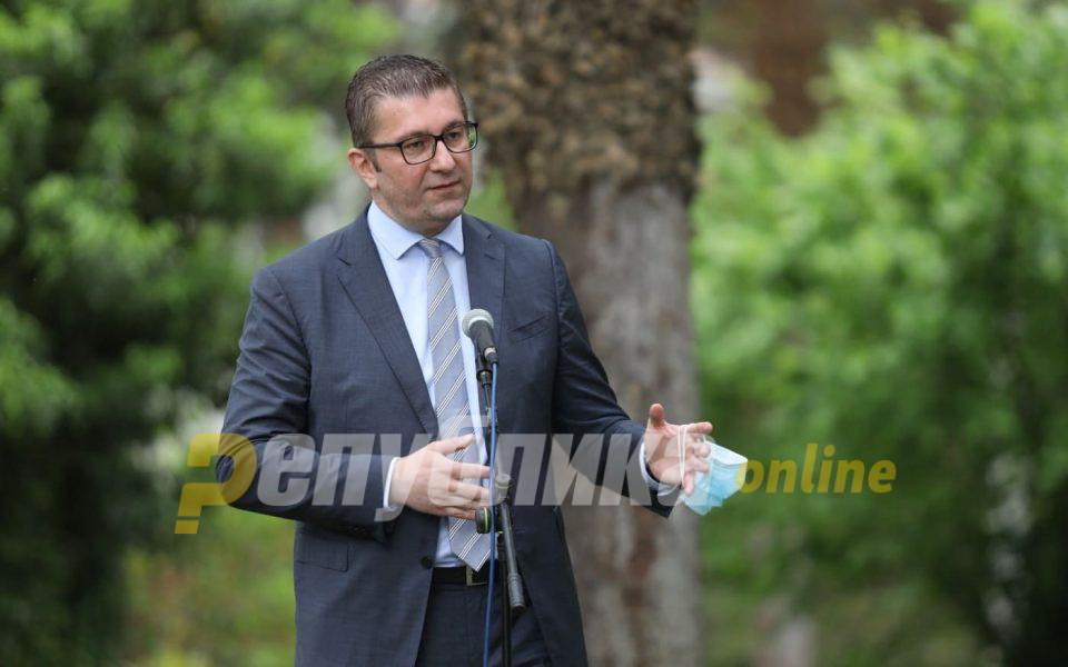 Мицкоски: Сакаат да претстават дека јас и ВМРО-ДПМНЕ сме власт само за да се амнестираат од сопствената одговорност