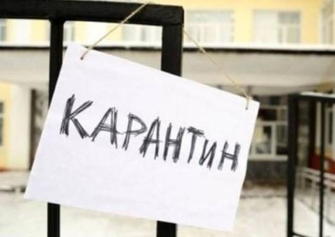 Две недели карантин во Македонија за сите кои ќе пристигнат од овие две земји