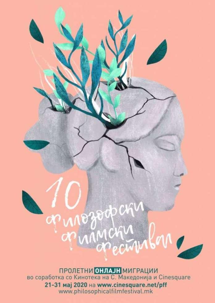 10 издание на Филозофскиот филмски фестивал: На програмата се филмови за Тарковски, Дишан и Морен