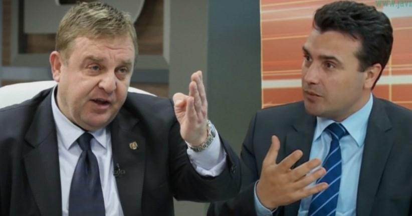 Каракачанов му врати на Заев: Помогни ми да се сетам кој го засилува српското влијание во Македонија?