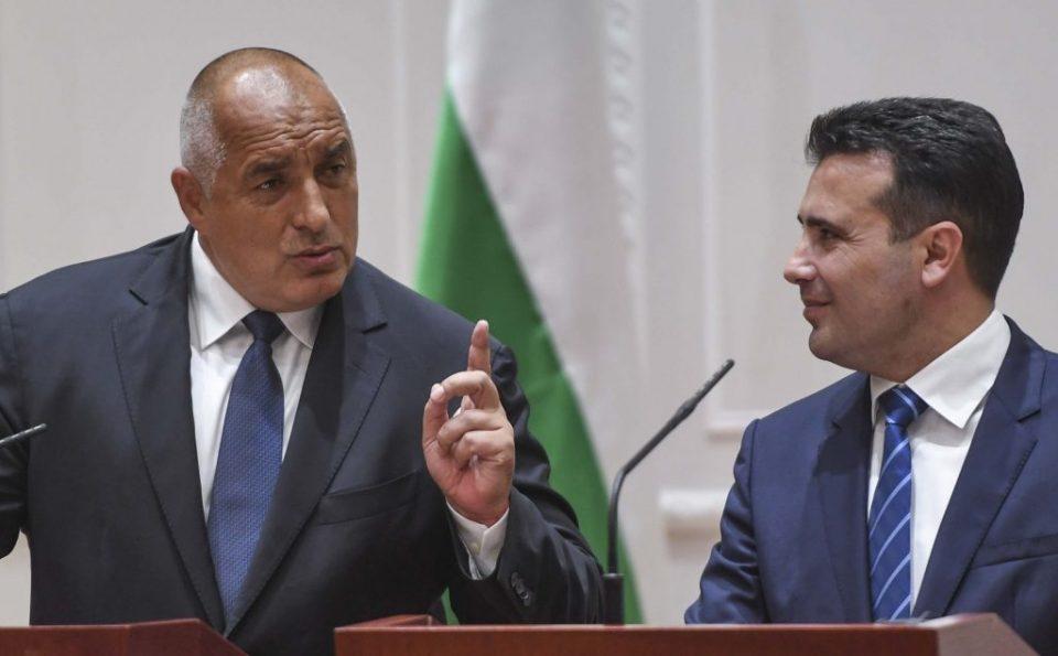 Осумдесет проценти од Бугарите го одобруваат ветото за Македонија