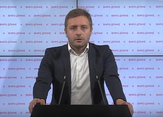 Во живо: Прес конференција на Димче Арсовски