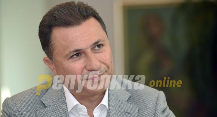 Груевски објави документи од ЦИА: Аргументи во одбрана на Македонците и македонската национална кауза