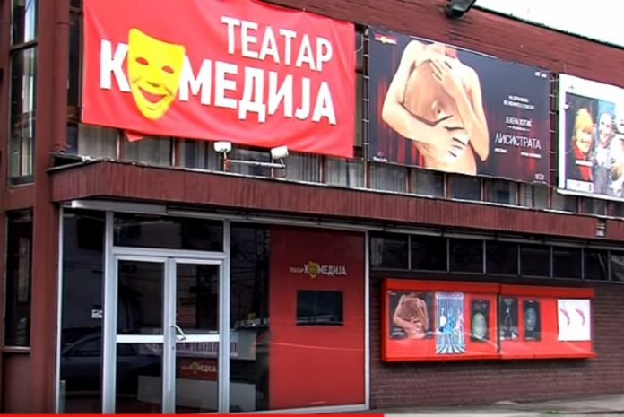 Пет актери од Театар Комедија вечерва ќе настапат онлајн на сцената во дворот на театарот