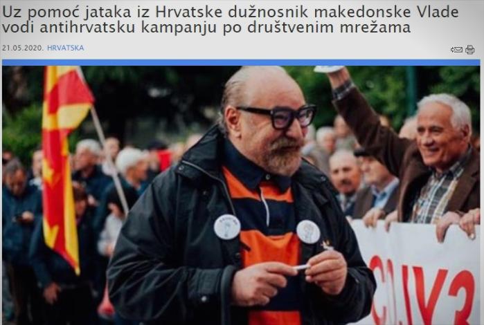 Функционер на македонската влада води антихрватска кампања: Хрватски медиум обелоденува меѓународен скандал и срам