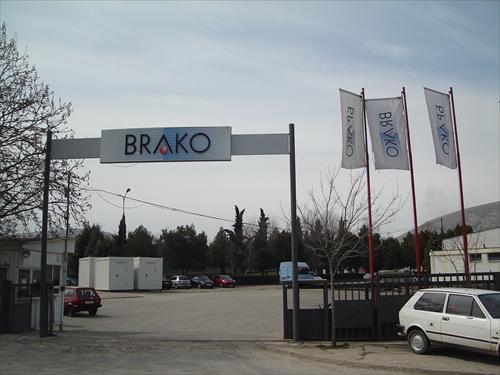 """Државни пари – околу 106.000 евра легнале на сметката на """"Брако"""" од Велес, каде што се врати поранешниот вицепремир Кочо Анѓушев"""
