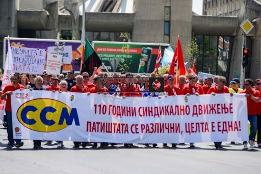 Сојузот на синдикати со протестен марш за 1 Мај