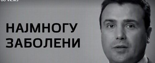 Владата на Заев со најлош рејтинг во Европа по справување со корона!